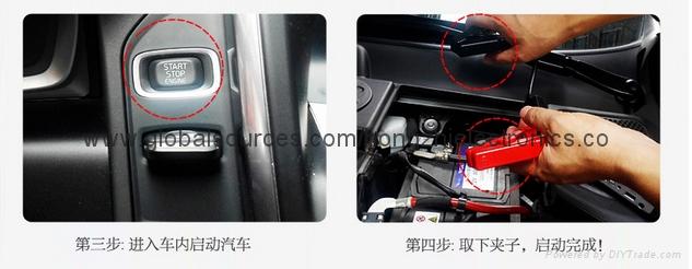 工厂汽车应急启动移动电源电源 多功能点火车载充电宝30w适配器 15