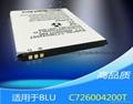 热销   E5-4/G0982 手机锂电池 3.5/5.7适用于bq手机内置锂电 1