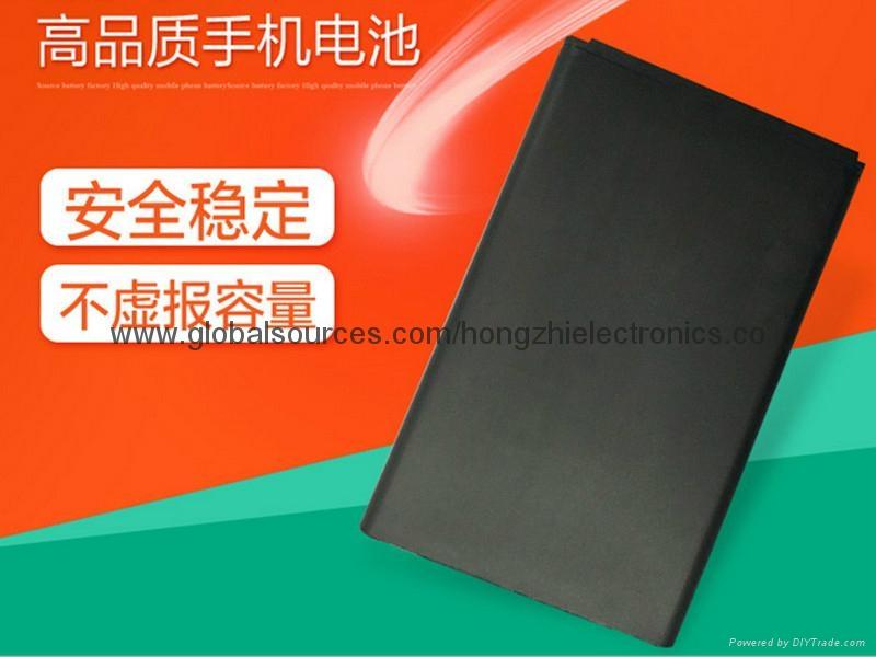 热销   E5-4/G0982 手机锂电池 3.5/5.7适用于bq手机内置锂电 2