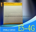 热销   E5-4/G0982 手机锂电池 3.5/5.7适用于bq手机内置锂电 3