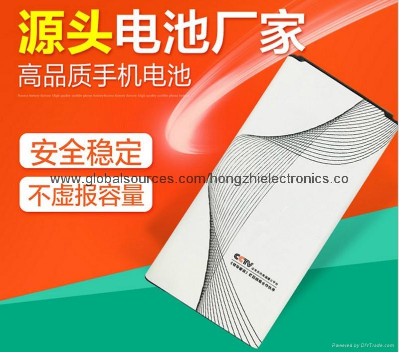 热销   E5-4/G0982 手机锂电池 3.5/5.7适用于bq手机内置锂电 4