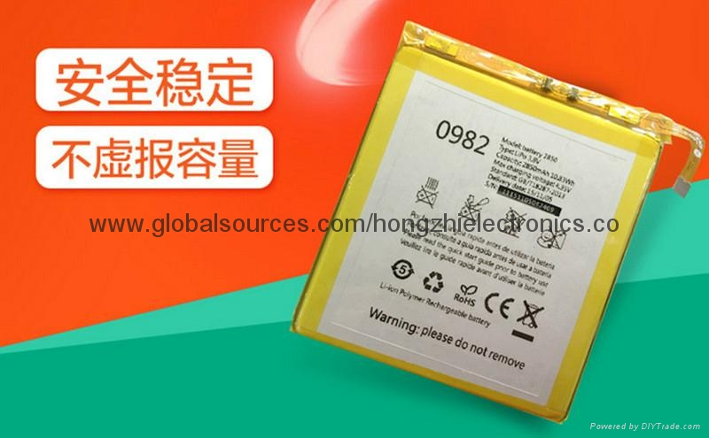 热销   E5-4/G0982 手机锂电池 3.5/5.7适用于bq手机内置锂电 5