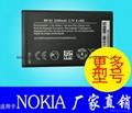 热销   E5-4/G0982 手机锂电池 3.5/5.7适用于bq手机内置锂电 7