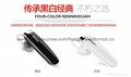 热销   E5-4/G0982 手机锂电池 3.5/5.7适用于bq手机内置锂电 8