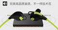 热销   E5-4/G0982 手机锂电池 3.5/5.7适用于bq手机内置锂电 13