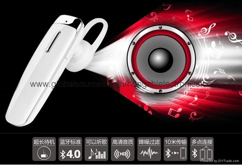 热销   E5-4/G0982 手机锂电池 3.5/5.7适用于bq手机内置锂电 16