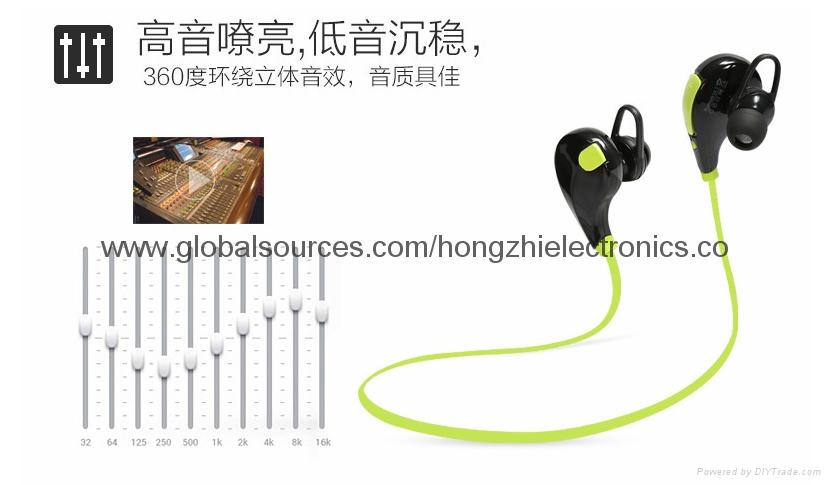 热销   E5-4/G0982 手机锂电池 3.5/5.7适用于bq手机内置锂电 18