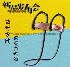 新款運動藍牙耳機 4.1挂耳式尊貴皮紋防水雙立體聲