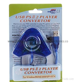 PS2手柄USB轉接口 PS2遊戲手柄轉換器 PS2有線手柄轉PC轉換器電腦 2