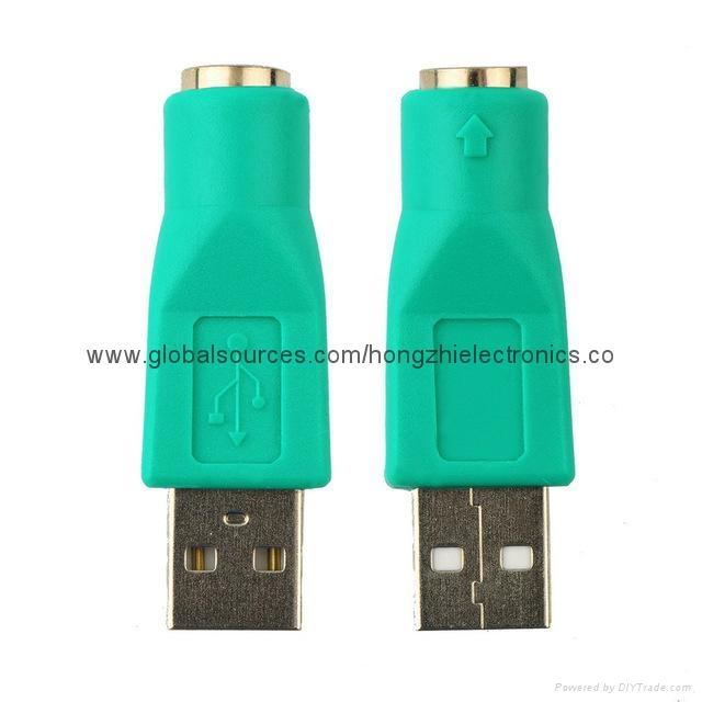 PS2手柄USB轉接口 PS2遊戲手柄轉換器 PS2有線手柄轉PC轉換器電腦 11
