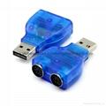 PS2手柄USB轉接口 PS2遊戲手柄轉換器 PS2有線手柄轉PC轉換器電腦 14
