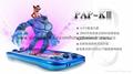PAPK3 遊戲掌機 MP5儿童遊戲機 經典掌上遊戲機 64位遊戲 4