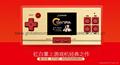 PAPK3 遊戲掌機 MP5儿童遊戲機 經典掌上遊戲機 64位遊戲 15