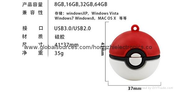 Creative Elf Ball Pokémon U disk  Game Pokemon cartoon gifts USB 13
