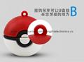 Creative Elf Ball Pokémon U disk  Game Pokemon cartoon gifts USB 6