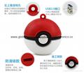 Creative Elf Ball Pokémon U disk  Game Pokemon cartoon gifts USB 15