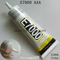 E7000胶水手机壳电子塑料金