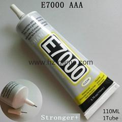 E7000胶水手机壳电子塑料金属工艺品胶水 饰品胶水 110ml