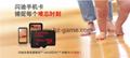 东芝SD卡16GB32G class10 EXCERIA SDHC C10 读95M写60M 高速单反相机 5