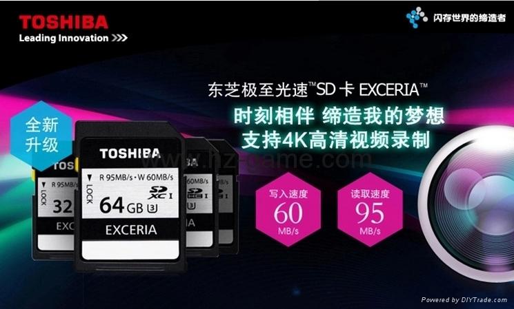 东芝SD卡16GB32G class10 EXCERIA SDHC C10 读95M写60M 高速单反相机 11