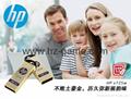 HP惠普 手机u盘16GB/32GBType-C双接口 x5000m 金属旋转优盘 4