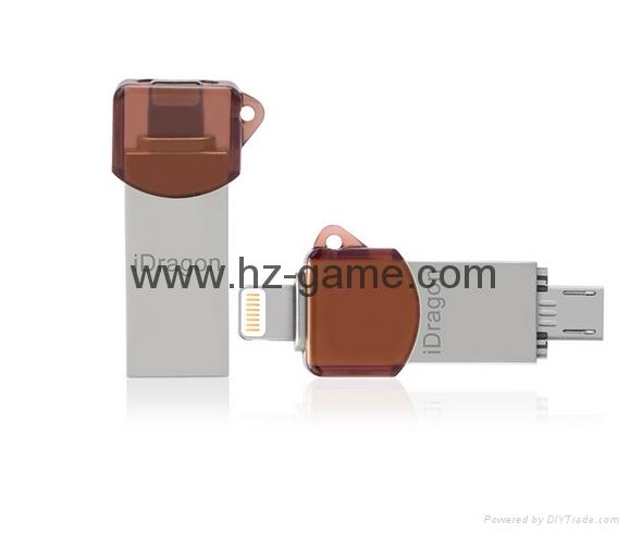批發創意時尚U盤迷你鑰匙扣U盤禮品U盤可定製logo廠家直銷 11