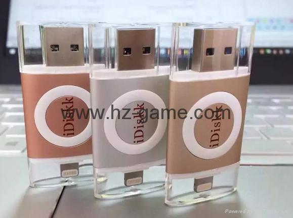 批發創意時尚U盤迷你鑰匙扣U盤禮品U盤可定製logo廠家直銷 12