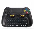 新版 私模 PS4無線藍牙振動遊戲手柄 無線藍牙PS4遊戲手柄震動 20