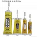 E8000 Glue 15ml 25ml 50ml 110ml