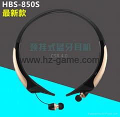 新款運動無線藍牙耳機HBS850S藍牙耳機  可收縮頸挂式藍牙耳機