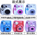 new Polaroid mini8 camera bag butterfly cute camera bag factory outlet 8