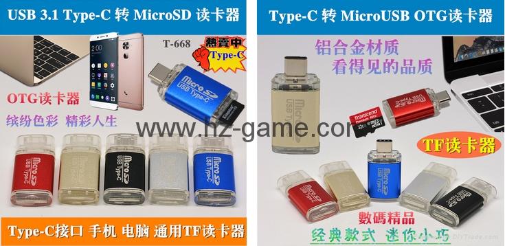 Type-c TF 鋁合金讀卡器廠家usb 3.1 type-c 轉 tf OTG 讀卡器  1