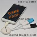 Type-c TF aluminum card Usb 3.1 type-c to tf OTG card reader  reader 13