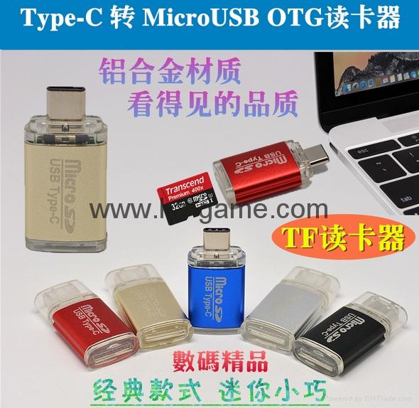 Type-c TF 鋁合金讀卡器廠家usb 3.1 type-c 轉 tf OTG 讀卡器  15