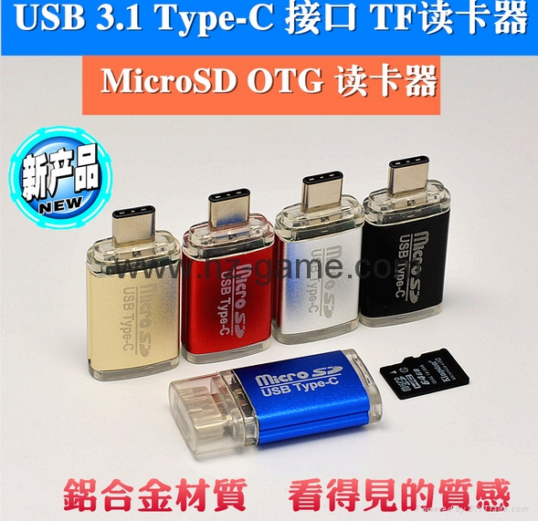 Type-c TF 鋁合金讀卡器廠家usb 3.1 type-c 轉 tf OTG 讀卡器  16