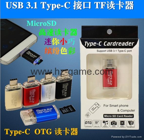 Type-c TF 鋁合金讀卡器廠家usb 3.1 type-c 轉 tf OTG 讀卡器  17
