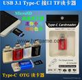 Type-c TF aluminum card Usb 3.1 type-c to tf OTG card reader  reader 17