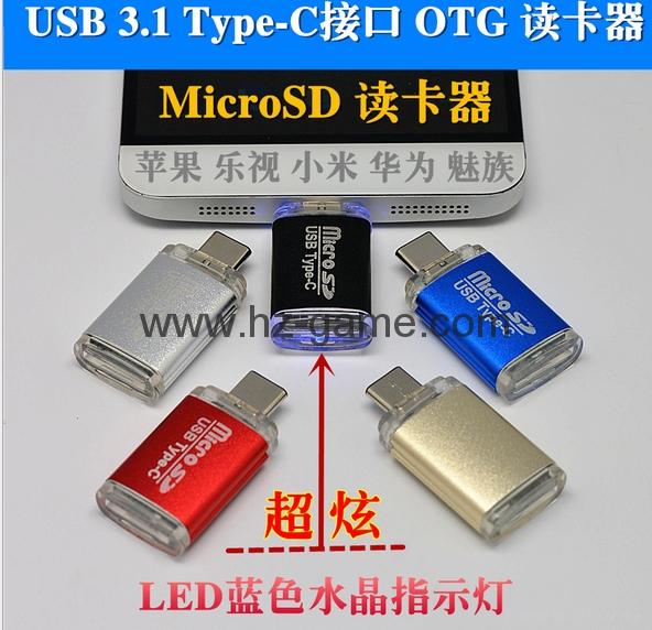 Type-c TF aluminum card Usb 3.1 type-c to tf OTG card reader  reader 18