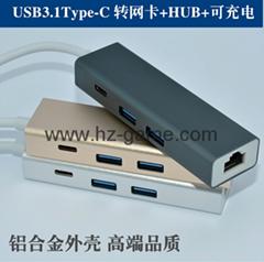 Manufacturers supply TYPE-C to Gigabit Ethernet + USB charging triple converter