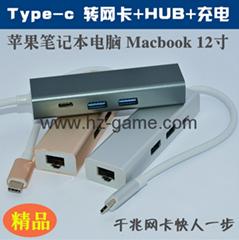 厂家供应 三合一转换器 TYPE-C 转 千兆网卡+HUB+充电  电商爆款