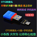 Manufacturers supply TYPE-C to Gigabit Ethernet + USB charging triple converter