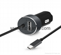 Qualcomm fast charge metal car charger   Car QC2.0 fast mobile phone charger 12