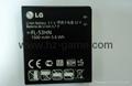 Advantage of supply LG battery LG P990 mobile phone battery FL-53HN