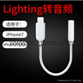 Iphone7 headset plus data cable adapter Apple lightning turn 3.5mm audio cable