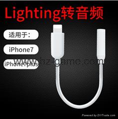 iphone7耳機加數據線轉接頭 蘋果7lightning轉3.5mm音頻線