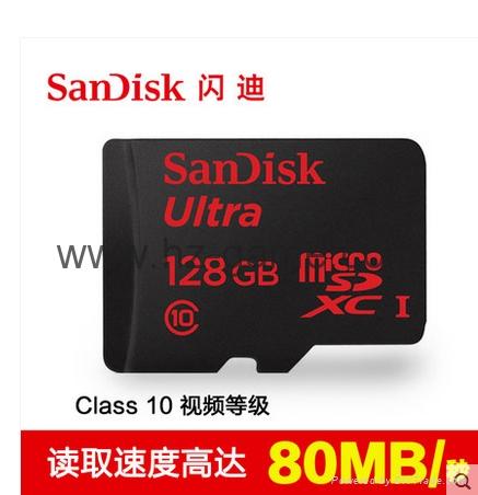 讀卡器多功能 microSD讀卡器 手機USB內存卡 保証2.0高速讀卡器 8