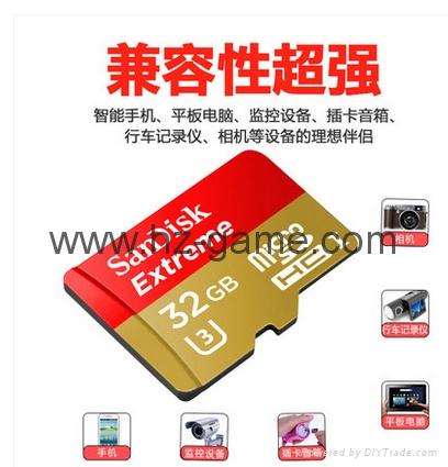 讀卡器多功能 microSD讀卡器 手機USB內存卡 保証2.0高速讀卡器 19