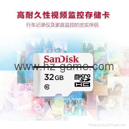 闪迪高耐久性视频监控microSD存储卡32G行车记录仪内存卡 6