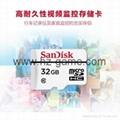 閃迪高耐久性視頻監控microSD存儲卡32G行車記錄儀內存卡 6