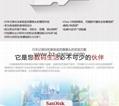Sandisk Micro sd c10 1gb 2gb 4gb 8gb16GB 32gb 64gb128GB memory card 7
